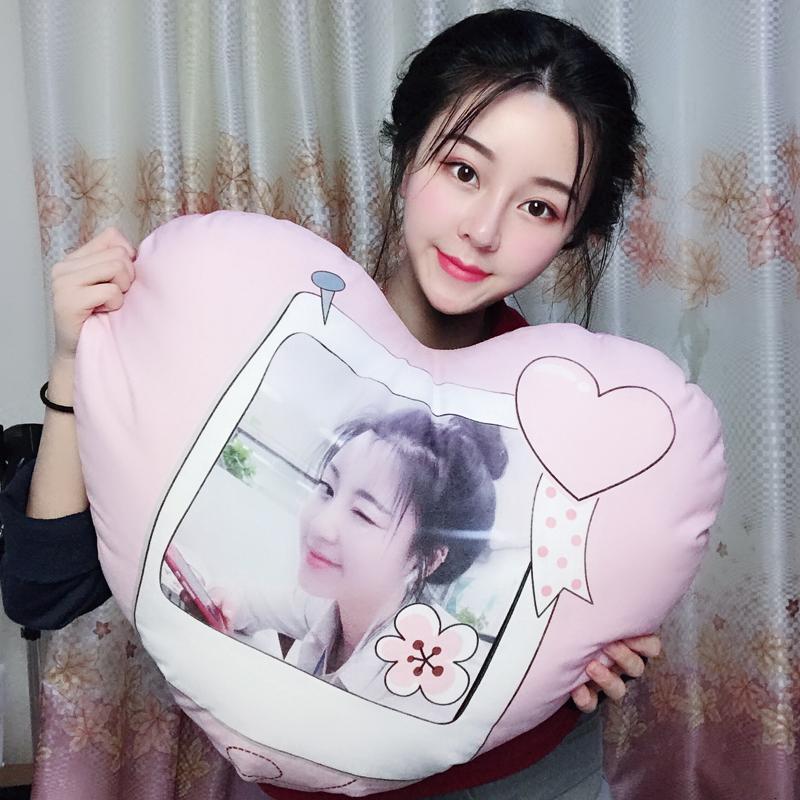 抱枕定制可印人形照片情侣diy来图片定做爱心形靠枕头送男友礼物