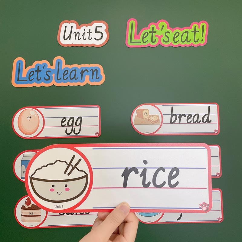 人教版小学英语三四五六年级上下册四线三格单词卡图片教具黑板贴