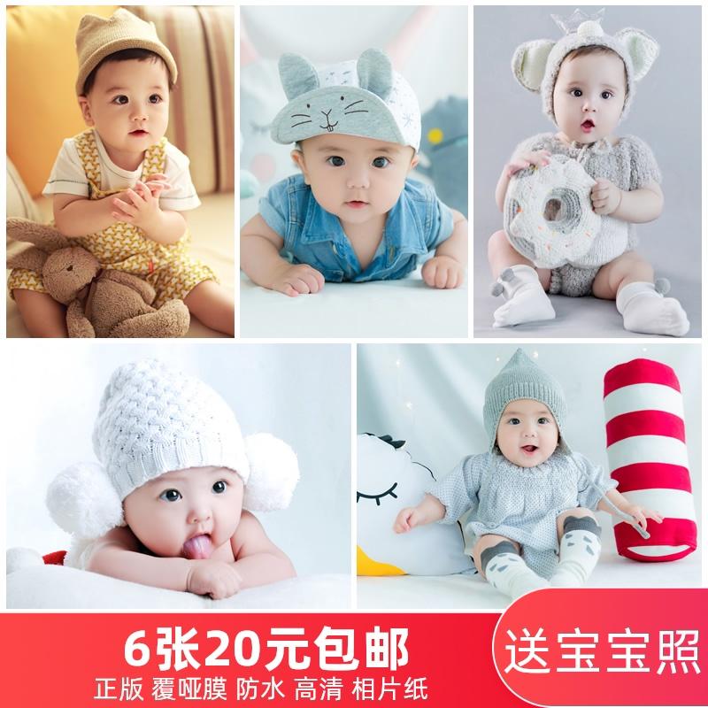 可爱宝宝图片墙贴画照片漂亮婴儿海报画报画像怀孕大眼睛孕妇备孕