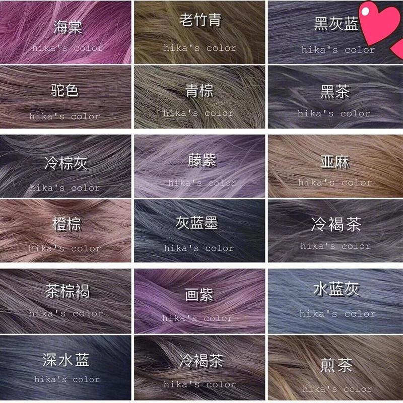 蓝黑色染发膏女流行色2020显白雾蓝色纯植物染发剂自己在家染头发
