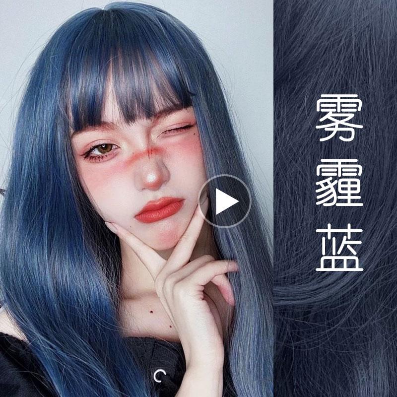 染发剂膏雾霾蓝黑色2021流行色显白头发植物自己在家染植物女