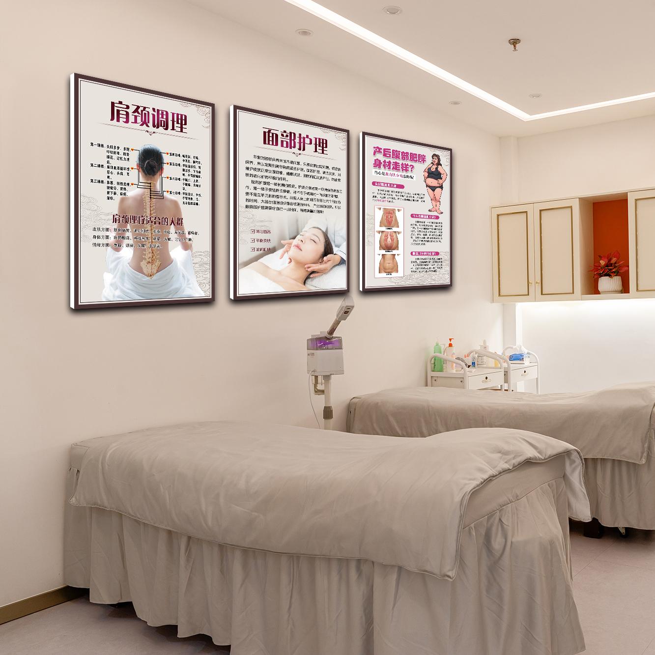 美容院装饰画 挂画养生馆店墙面背景墙装饰图片挂图壁画宣传海报