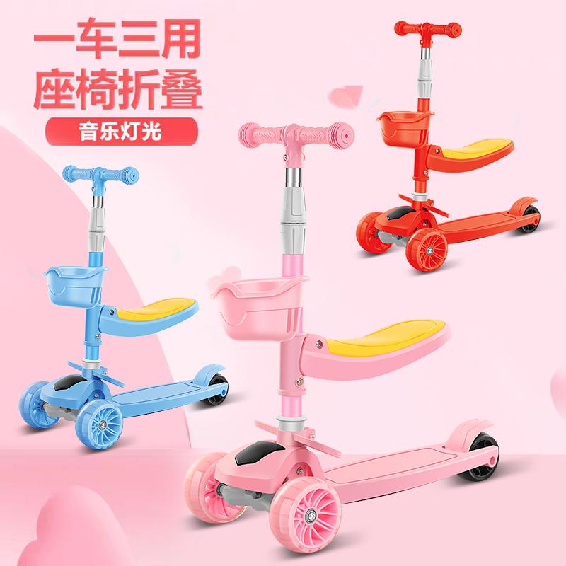 滑板车儿童1-2-3-6-12岁三合一可坐男女孩溜溜车宝宝滑滑车踏板车