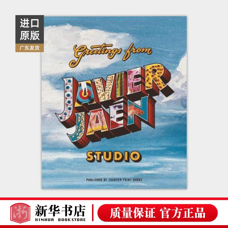 英文原版 Greetings from Javier Jaen Studio 哈维尔贾恩工作室的问候 设计师平面设计和美术文化交流平面设计书籍