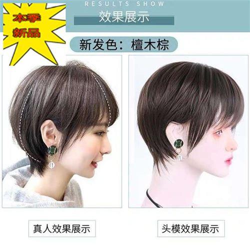 2020发型g女流行短发假发女短发帅气全头套圆脸气U质修脸中短卷发