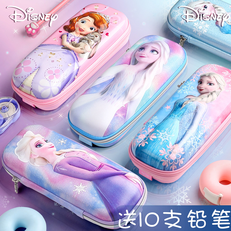 迪士尼笔袋2021年新款流行小学生女童文具一年级铅笔盒公主冰雪奇缘爱莎可爱女孩简约男儿童幼儿园ins潮少女