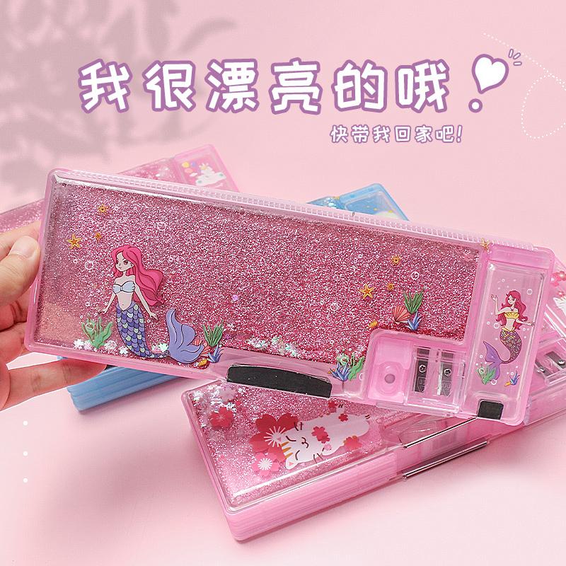 流沙铅笔盒女孩儿童文具盒女小学生可爱幼儿园女童一二三年级女生大容量美人鱼2021年新款流行多功能笔盒透明