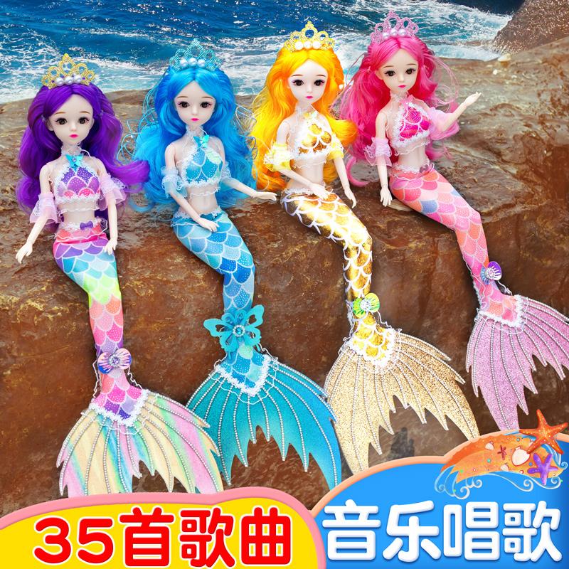 美人鱼公主小魔仙芭比洋娃娃套装玩偶女孩儿童玩具仿真精致长发