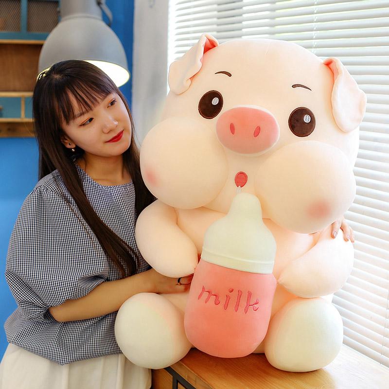 网红可爱奶瓶猪猪抱枕公仔毛绒玩具大布娃娃玩偶女孩儿童生日礼物