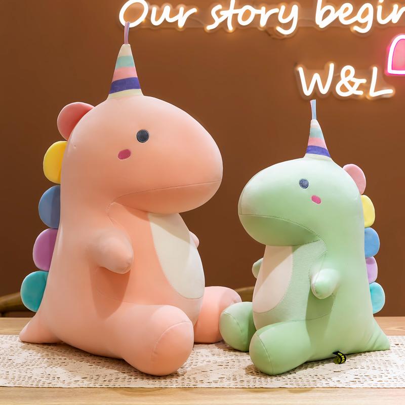 可爱恐龙毛绒玩具公仔大号玩偶睡觉抱枕男生床上儿童布娃娃男孩女