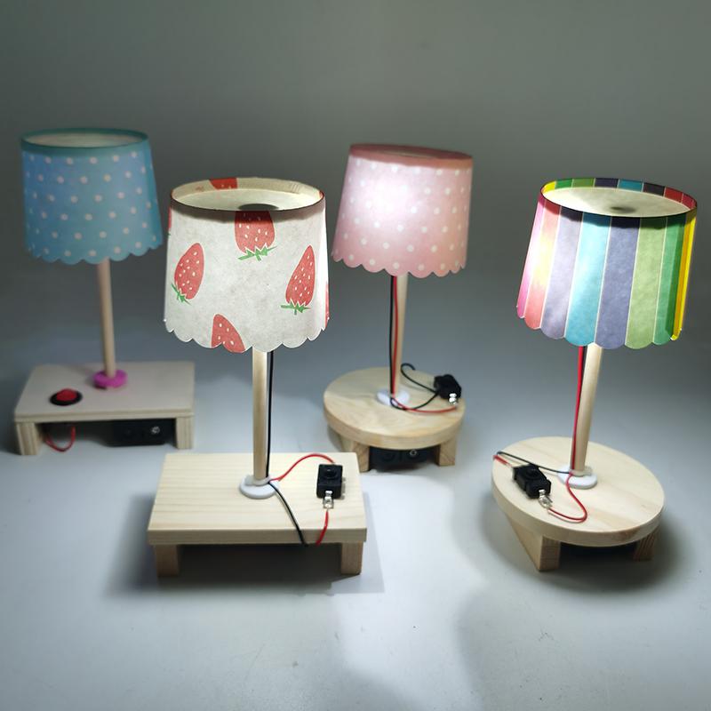 创意台灯 diy科技小手工制作材料学生科学小实验发明套装儿童玩具