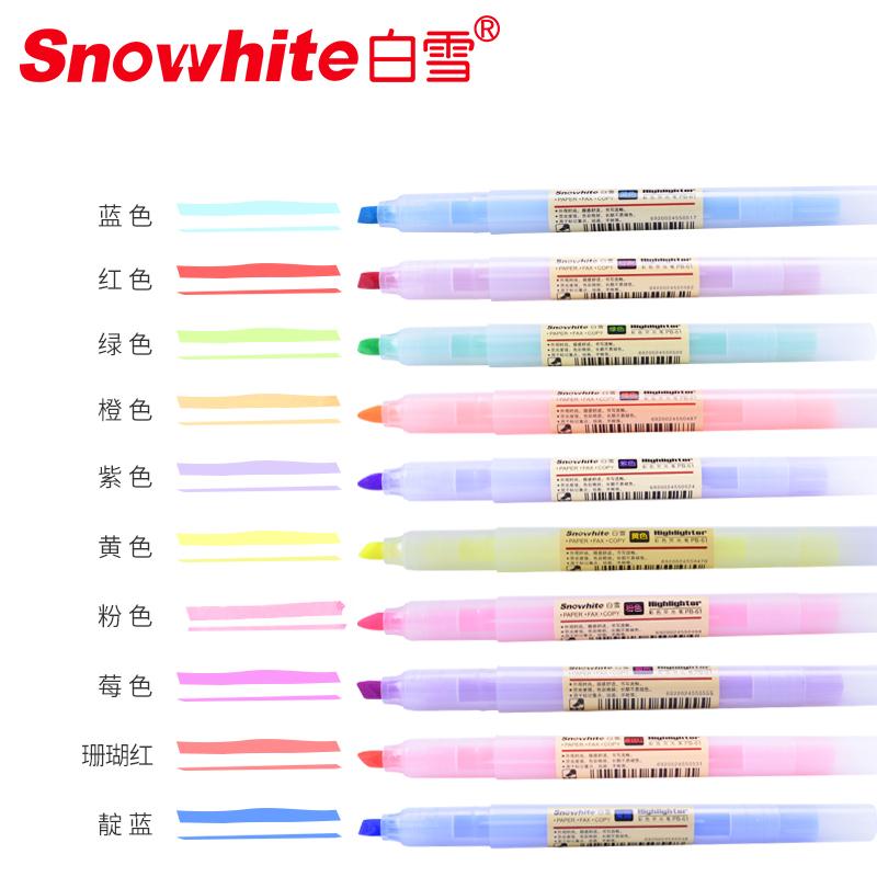 一亩白雪6荧光笔套装10色学生用荧光笔彩色记号笔标记笔多色彩笔
