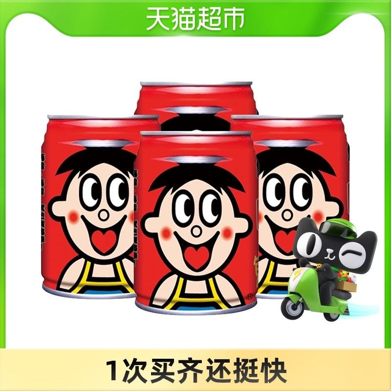 旺旺旺仔牛奶复原乳145ml*4罐儿童宝宝婴幼儿成人营养早餐学生奶