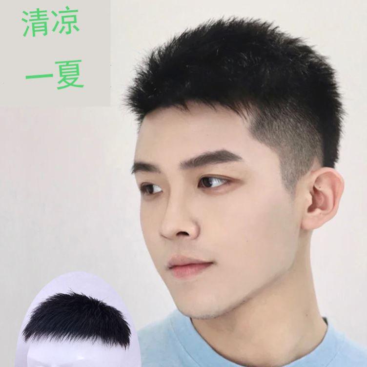 假发男短发经典款r时尚毛寸碎发型隐形无痕逼真人发前额头顶补发