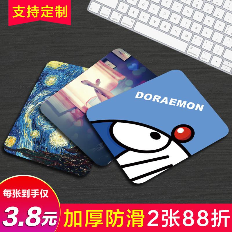 鼠标垫小号加厚可爱女生卡通游戏动漫二次元电脑办公学生桌垫定制