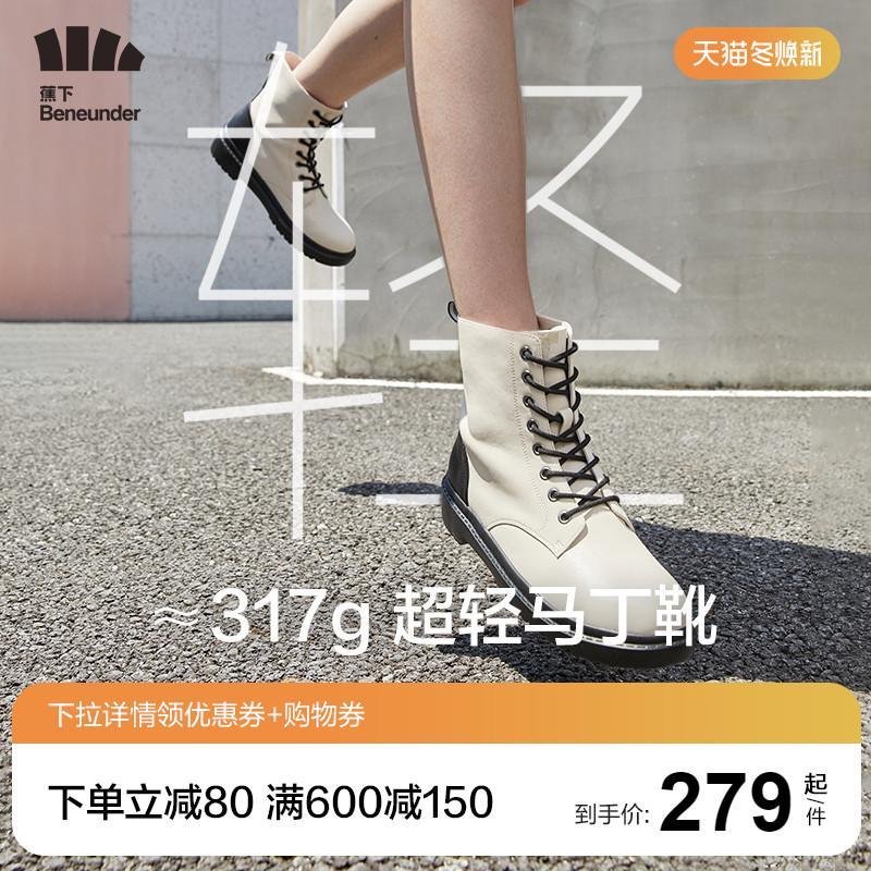 蕉下超轻超模马丁靴女鞋英伦春秋单靴薄款瘦瘦靴皮革厚底黑色短靴