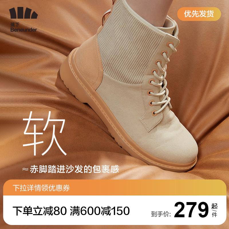 蕉下超模超轻马丁靴女鞋雪地靴英伦厚底黑色鞋春秋单靴内增高靴子