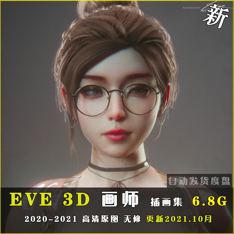 EVE 3D画师平P站日韩CG插画手机电脑壁纸图动漫高清素材原画