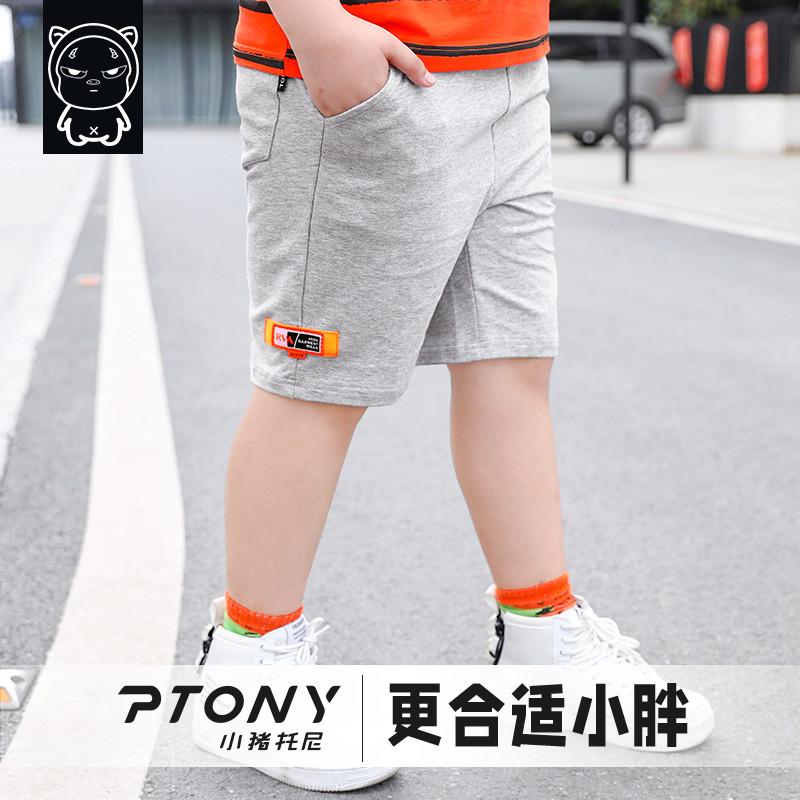 小猪托尼胖童装男童夏装短裤加肥棉质运动裤大码儿童休闲裤大童裤