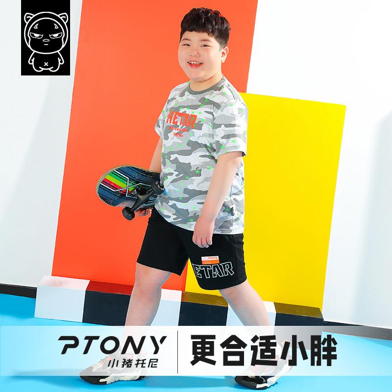 小猪托尼胖儿童夏季加肥加大运动套装胖孩子宽松透气运动两件套潮