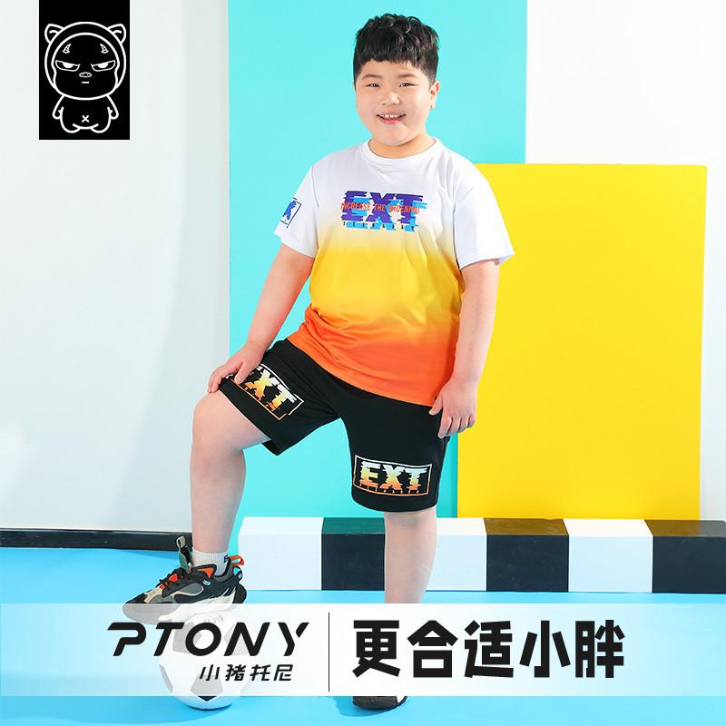 小猪托尼胖男童运动套装2021夏季加肥加大男童装宽松胖孩子两件套
