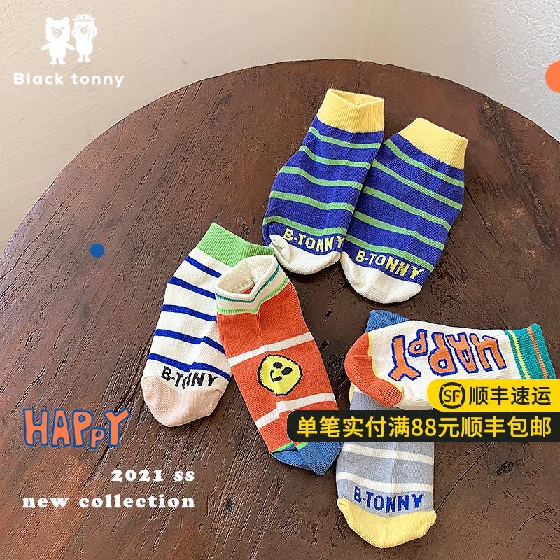 小黑托昵托尼儿童袜子夏季纯棉网眼透气薄款男童可爱卡通中筒袜