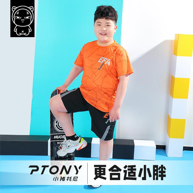 小猪托尼胖童夏季新款运动套装胖孩子透气大码衣服中大男童两件套