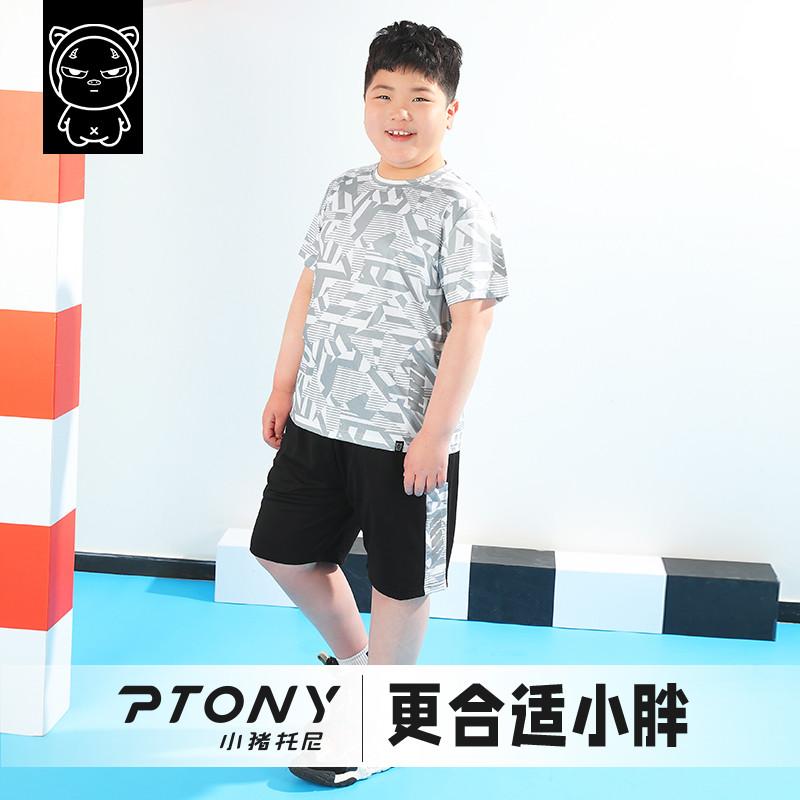 小猪托尼胖儿童运动套装夏季新款休闲两件套胖男大童加肥加大衣服
