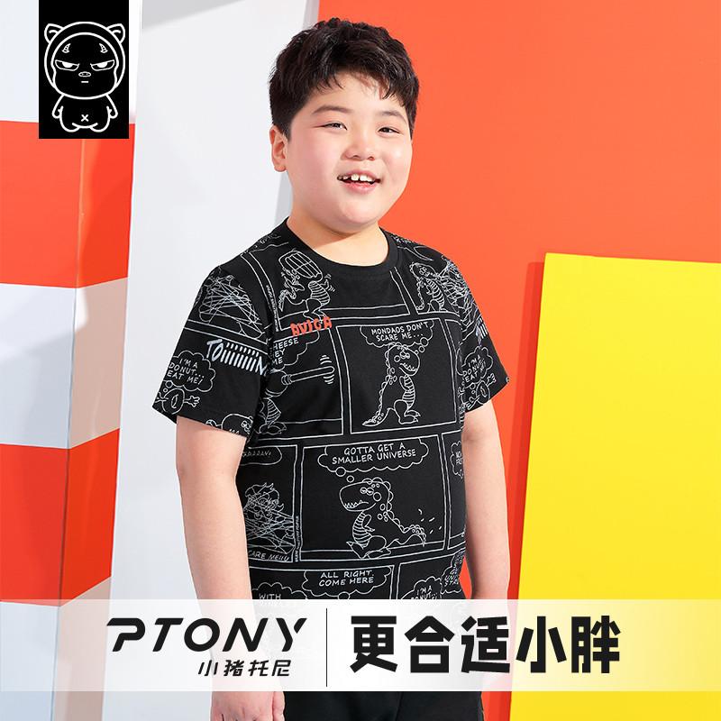 胖童装男童加肥加大小猪托尼潮牌男孩子男大童短袖夏装胖童t恤