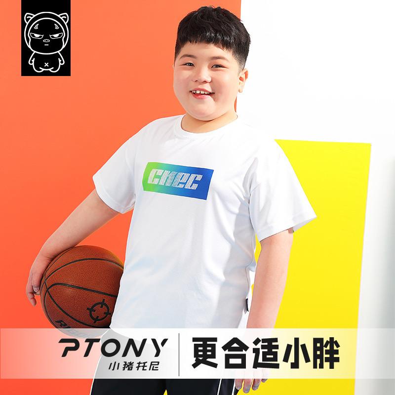 胖童t恤短袖干的快网孔运动速小猪托尼夏装大童胖童装男童加肥加