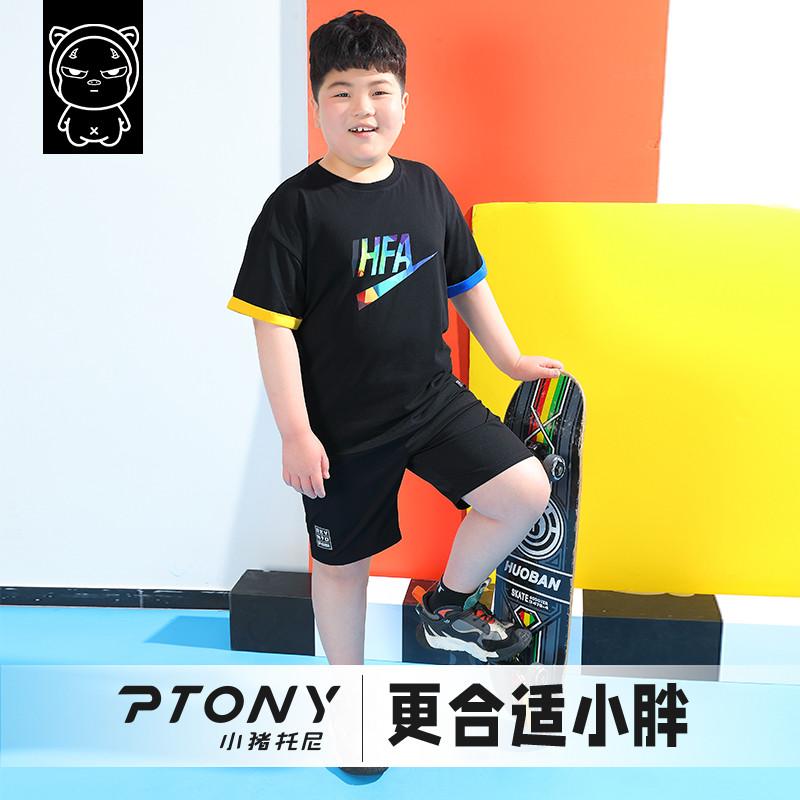 小猪托尼胖男童休闲套装2021夏季新款加肥加大两件套胖孩子衣服潮