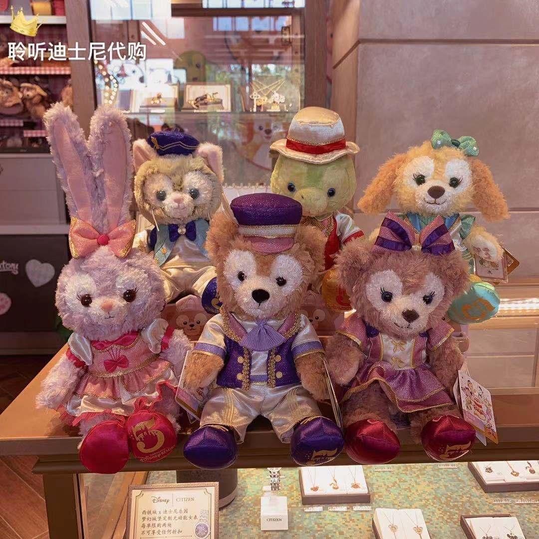 上海迪士尼五周年达菲雪莉玫托尼星黛露毛绒玩具公仔钥匙扣包挂件