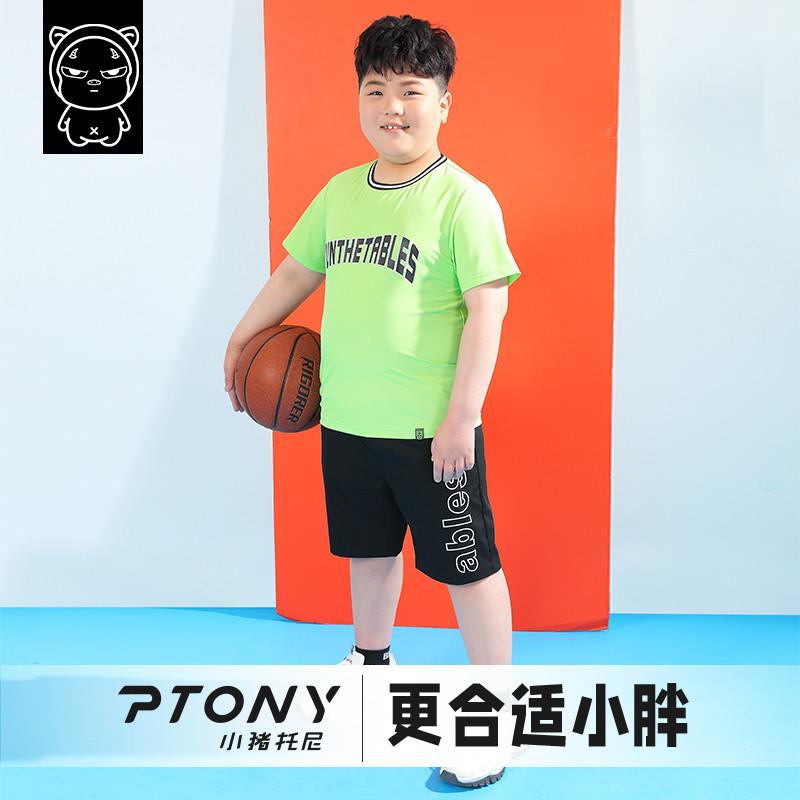 小猪托尼胖儿童夏季休闲套装2021新款加肥加大胖男童大码两件套潮