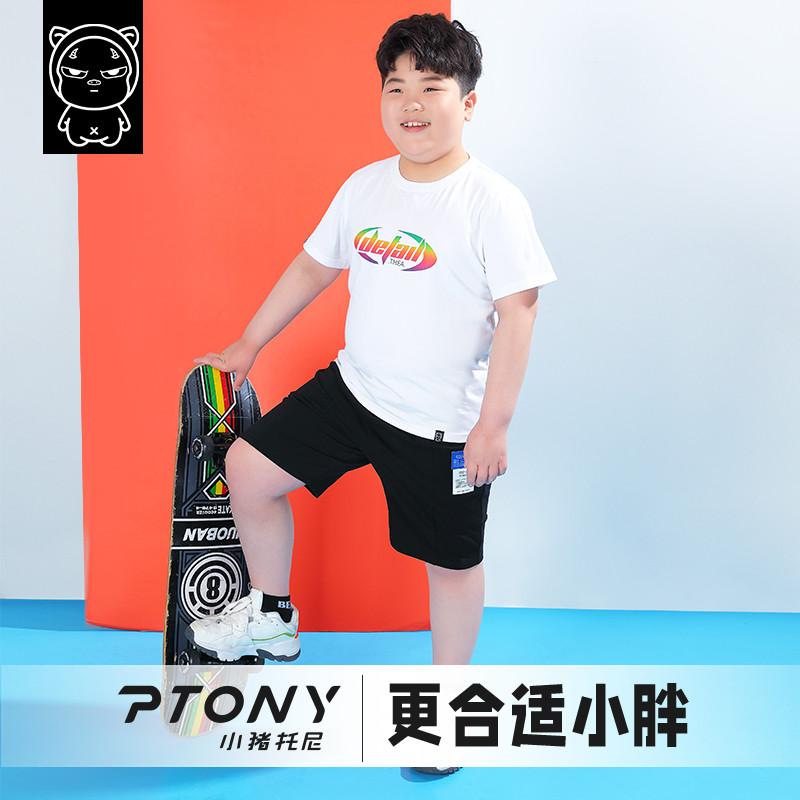 小猪托尼胖儿童短袖套装加肥加大胖孩子两件套中大男童大码衣服潮