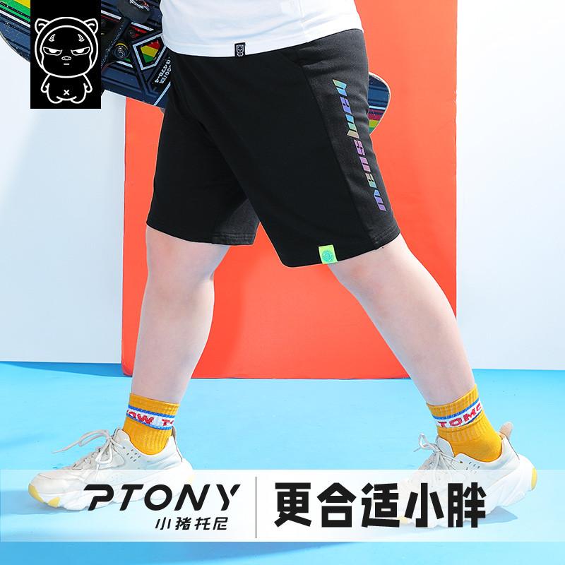 小猪托尼胖童短裤男童夏装反光潮裤宽松大码童装大童五分裤运动裤