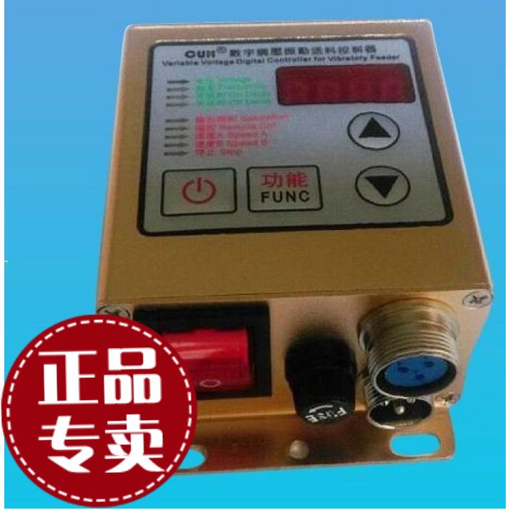 原装 220V数字调压振动送料控制器PRS-SDVC20-S/22S 震动盘调速器