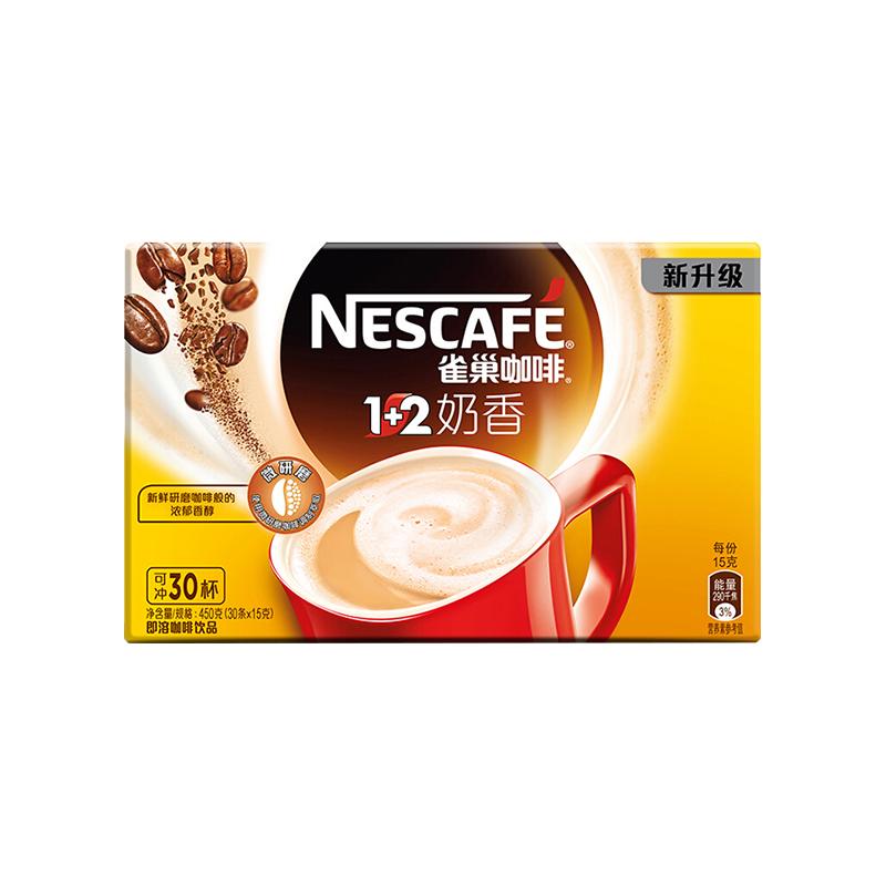 蔡徐坤同款雀巢咖啡1 2微研磨奶香30条速溶醇香咖啡粉三合一提神