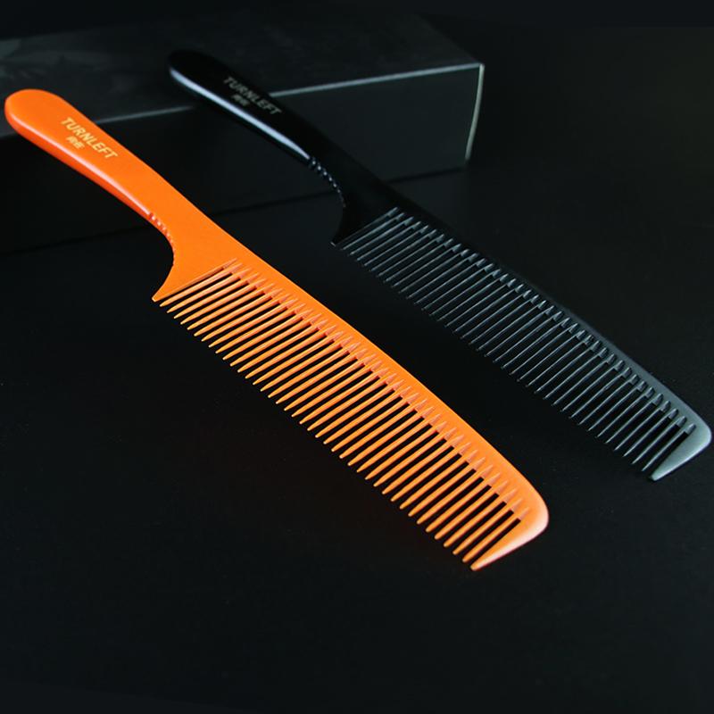 向佐唐剪发梳发型师专用男士理发梳美发梳超薄苹果梳平头男发梳子