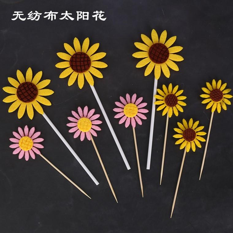 生日蛋糕装饰插件小邹菊太阳花向阳花向日葵ins派对烘焙装饰摆件