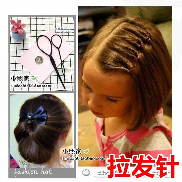 韩版花样拉发针穿发棒针编发两件套器工具儿童发型器便携式盘发神