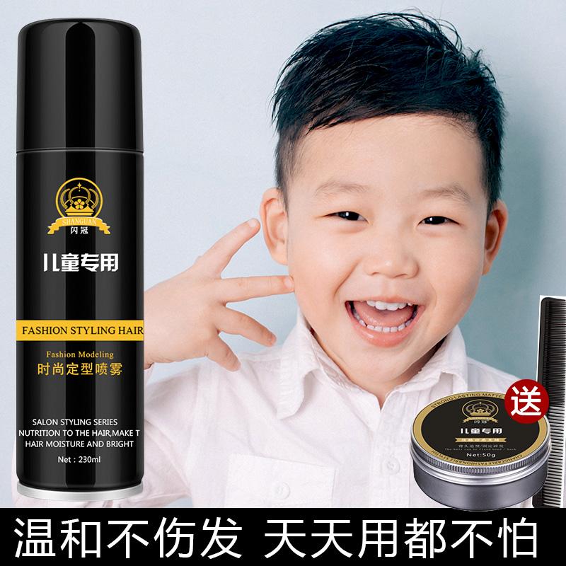 儿童专用发胶发蜡发型定型喷雾男女拉丁舞蹈考级宝宝小孩无味啫喱