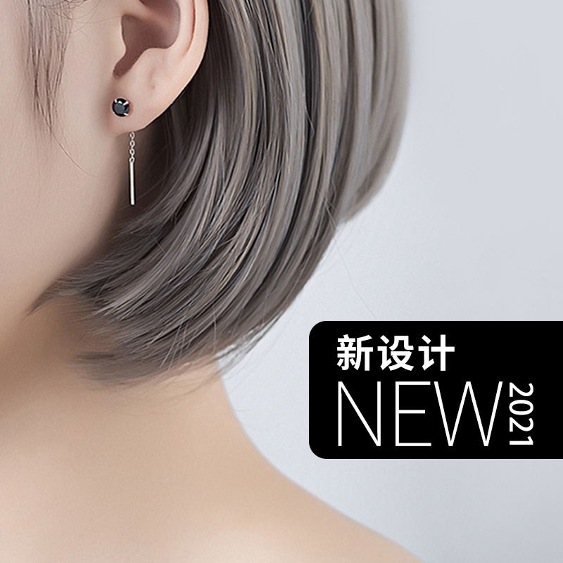 2021年新款潮夏季高级感纯银耳钉耳线圆脸显瘦短发适合的流苏耳环