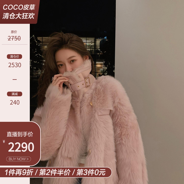"""COCO皮草""""甜心教主""""甜过初恋 进口直毛托卡皮毛一体皮草外套女"""