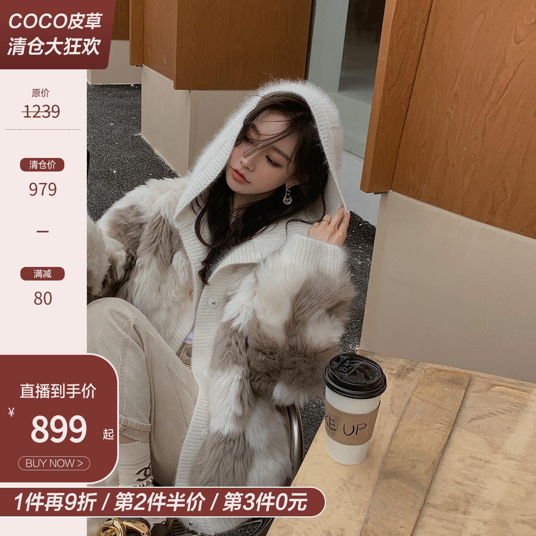 """COCO皮草 """"秋冬入场券"""" 入门级托卡~进口托卡皮毛一体皮草外套"""