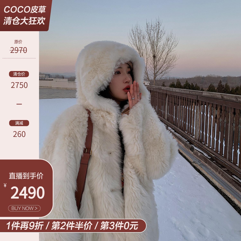 "COCO 皮草 ""大白熊二代""经典升级进口托卡皮毛一体皮草外套女冬"