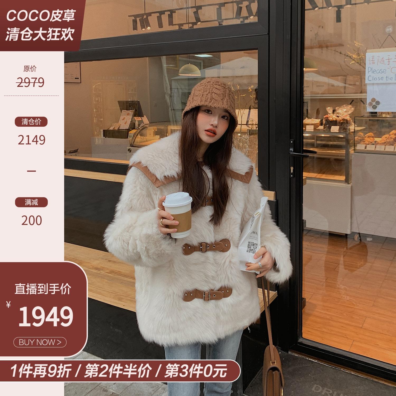 COCO 皮草 '奶霜托卡' 设计感进口托斯卡纳皮毛一体皮草外套女