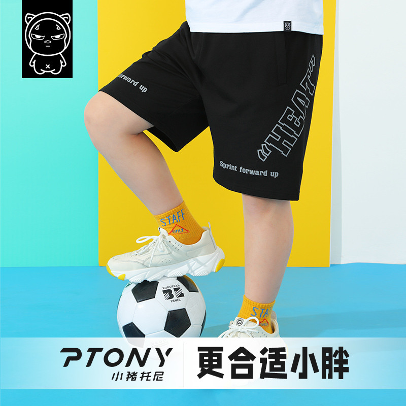 小猪托尼胖孩子童装大童短裤男童运动裤宽松大码胖童裤子夏季薄款
