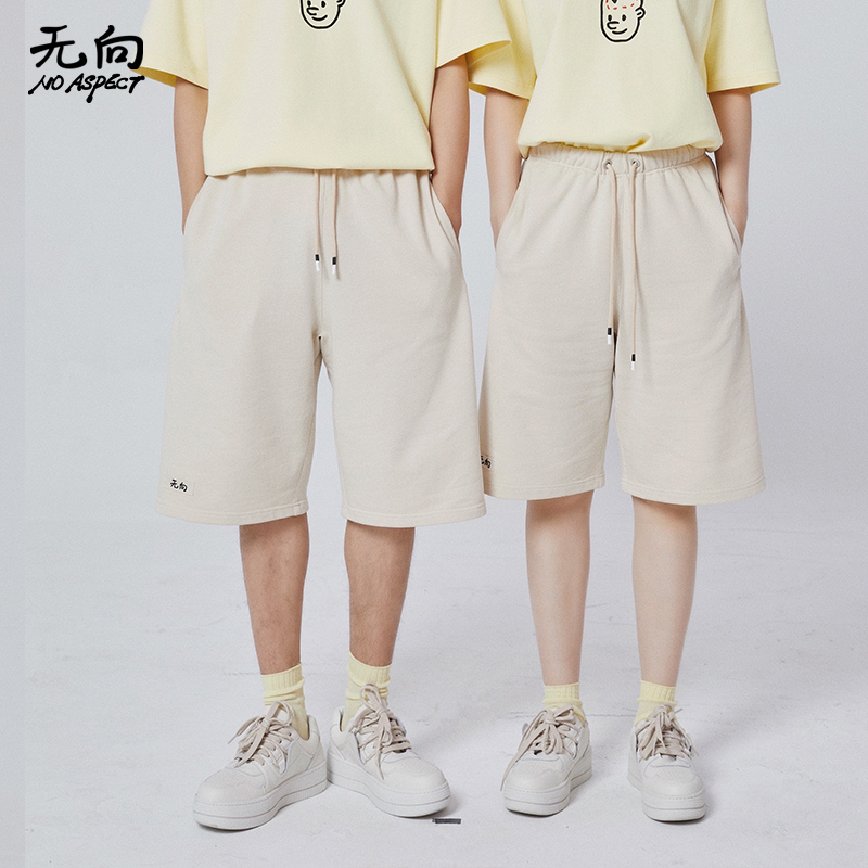 无向NOASPECT 2021年夏新款宽松米色休闲质感薄款透气休闲中裤