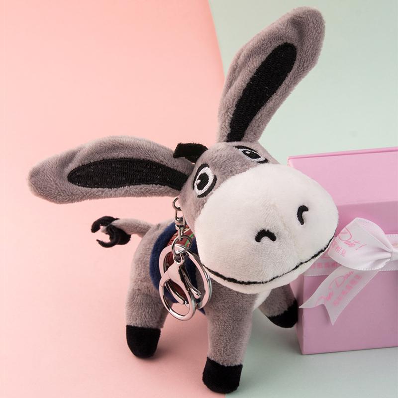 小毛驴公仔钥匙扣挂件创意个性汽车书包可爱男女情侣链圈环挂饰