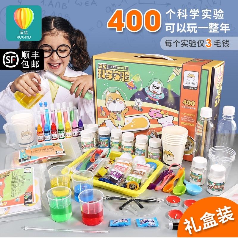 趣味科学小实验套装儿童steam玩具diy手工制作小学生科技发明材料